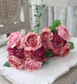 モーブミックス ローズブーケ9輪 シルクフラワー アーティフィシャルフラワー 薔薇 造花 花束 アンティーク シャビーシック かわいい アンティーク風 モーブピンク 小ぶり