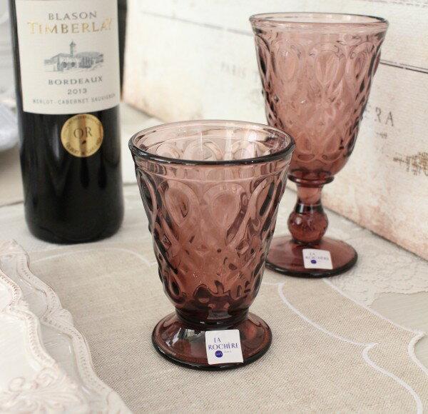 ガラス製 ゴブレット(リヨネ・アメジスト200cc) 【La Rochere】 フランス製 ラロシェール ウォーターグラス タンブラー ガラス食器 アンティーク風 可愛い