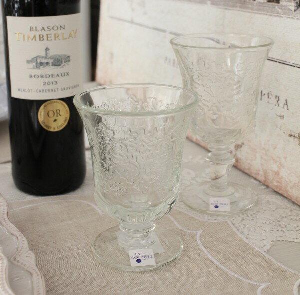 【La Rochere】 フランス ラロシェール社製 エレガントに輝くゴブレット290cc アンボワーズ アンポワーズ ウォーターグラス タンブラー ガラス食器 フランス製