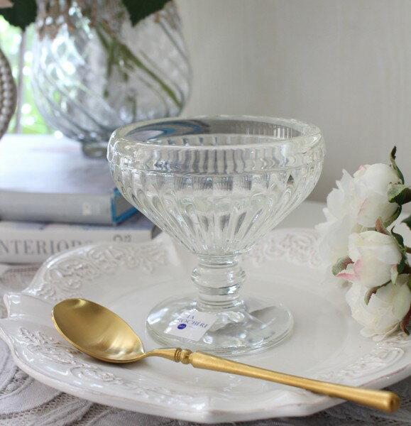 【La Rochere】 フランス ラロシェール社製 エレガントに輝くクープ【カナリー・130cc】 デザート皿 デザートカップ アイスカップ ガラス食器