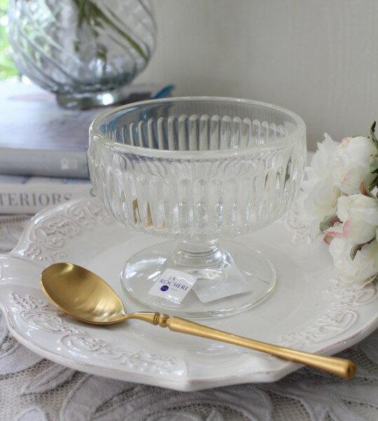 【La Rochere】 フランス ラロシェール社製 エレガントに輝くクープ【タヒチ・230cc】 デザート皿 デザートカップ アイスカップ ガラス食器 フランス製