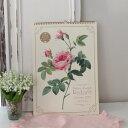 2021年 ルドゥーテ 壁掛けカレンダー大判 薔薇の香り付き 令和3年度 14枚つづり 日本製 ローズ 薔薇 ルドゥーテローズ カレンダ…
