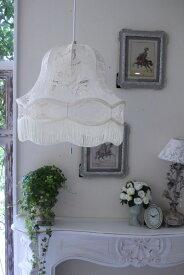 フランスレースの美しいランプシェード(オフホワイトM) 天井照明 布シェード ハンギングランプ アンティーク お洒落 フレンチカントリー シャビーシック アンティーク風