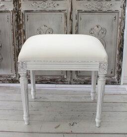 ヌードスツール (フレンチホワイト・ルイ16世フレーム) 椅子本体 イタリア製 DIY スツール ドレッサーチェアー シャビーシック