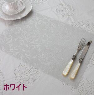 アラベスク柄のランチョンマット3色有ります♪【ホワイト・ベージュ・グレー】ビニール製でお手入れ簡単ダマスク柄プレースマットテーブルマット