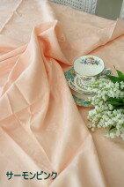 【全品8%引き中】☆大人気☆シャインローズ撥水テーブルクロス135×240薔薇はっ水レターパックOK