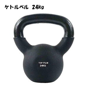 ケトルベル ダンベル 24kg 自宅トレーニング ソフトな素材
