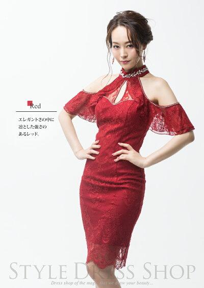 【Aliceアリス】胸元デザインフルレースアシンメトリースカートミニドレス/二次会お呼ばれパーティー女子会ワンピースセレブ高級上質