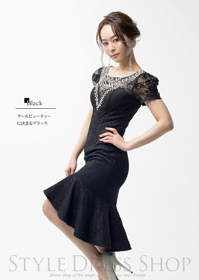 【Aliceアリス】セクシーレーストップス&ストライプペプラムスカートミニドレス/二次会お呼ばれパーティー女子会ワンピースセレブ高級上質