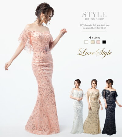 【LuxeStyle】
