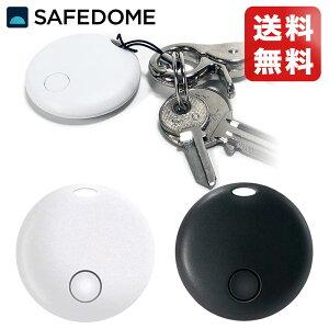 キーホルダー型GPS 紛失防止タグ キーファインダー SAFEDOME 忘れ物防止 鍵 財布 探し物発見 追跡 スマートトラッカー(電池交換版)