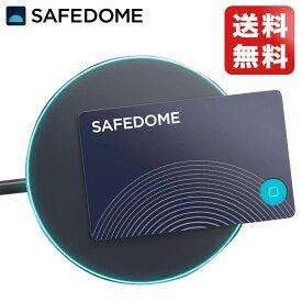 GPSで財布を守る スマートトラッカー SAFEDOME 紛失防止タグ ワイヤレス充電器付属