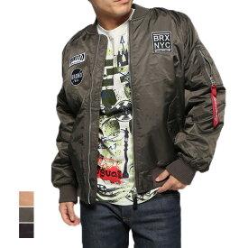 【あす楽対応】ブルゾン ジャンパー MA-1 MA1 フライトジャケット 中綿ジャケット ワッペン 長袖 アウター メンズ ブラック ブラウン カーキ