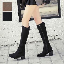 【あす楽対応】ブーツ ロングブーツ ローヒール 太ヒール スエード レディース ブラック ベージュ