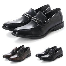 ビジネスシューズ プレーントゥ ドレスシューズ ローファー シンプル ベーシック 合皮 靴 シューズ メンズ ブラック ダークブラウン