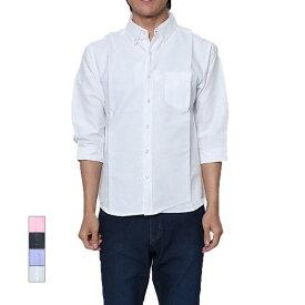 【あす楽対応】シャツ ボタンダウンシャツ オックスフォード 7分袖 カジュアルシャツ 無地 トップス メンズ ネイビー ピンク サックス ホワイト