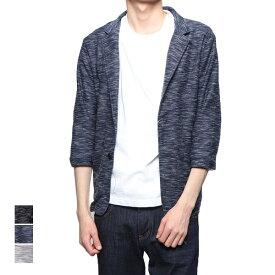 【あす楽対応】ジャケット テーラードジャケット 7分袖 クロップドスリーブ 七分袖 ミックスカラー 杢柄 薄手 ライトアウター アウター メンズ MIXブラック MIXグレー MIXネイビー MIXホワイト