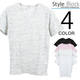 912dc2702b1119 カットソー Tシャツ 無地 Vネック 半袖 ワッフル生地 シンプル ベーシック トップス メンズ オフホワイト グレー