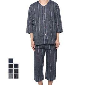 甚平 じんべい 上下セット セットアップ 七分袖 男性用 シジラ織り しじら 無地 和装 和服 パジャマ ルームウェア ストライプ 縞 メンズ ブラック ネイビー