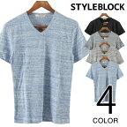 引き揃え杢フライスVネック半袖Tシャツの商品イメージ