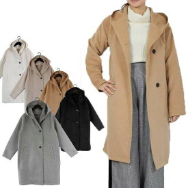 09f22fe7d4c6 楽天市場】フードコート(コート・ジャケット レディースファッション ...