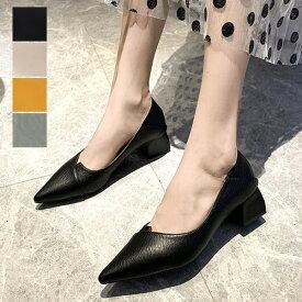 【Rakuten Fashion THE SALE】パンプス ポインテッドトゥ 太ヒール チャンキーヒール ローヒール スエード 合皮 シンプル 靴 シューズ レディース ブラック ベージュ イエロー グリーン