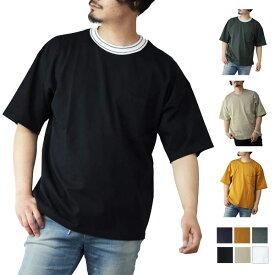【楽天スーパーSALE】Tシャツ カットソー メンズ 5分袖 半袖 おしゃれ 無地 ビッグシルエット オーバーサイズ 大きいサイズ クルーネック 丸首 綿100% コットン リブ ライン ステッチ 胸ポケット トップス