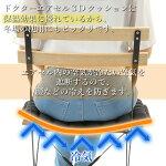 【実用新案取得済】ドクターエアセル3Dクッション椅子車腰痛キャンプマット車中泊マットレスエアーマットエアマット低反発背もたれクッション無重力クッション骨盤痔ベッドマットベットマット