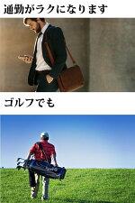 【実用新案取得済】ドクターエアセル3Dストラップダブルショルダーパッドリュック肩パッドランドセルショルダーベルト肩当てショルダーストラップ肩あてショルダーパットビジネスバッグPCバッグ