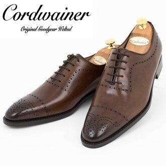 CORDWAINER | Cordwainer 劳斯黑人孔切奖章 D-棕色鞋