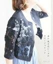 (ブラック)透け感お花レースのサマージャケット6/24新作ファスナー/5分袖
