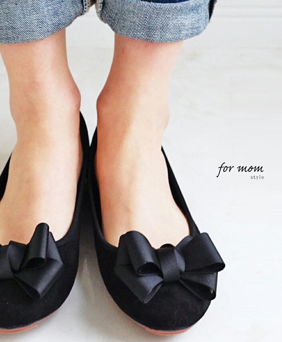 (ブラック ベージュ)2段リボンの素敵フラットシューズ「forme」【再入荷計画中♪】フラット シューズ 低反発 ぺたんこ 痛くない ペタンコ フラット レディース 靴 クッション ブラック オフィス【F170505】【S190215】