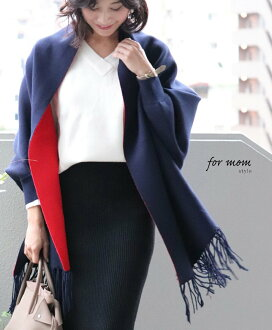 Cardigan stall navy / gray / red / pink / by color / color / holiday / mom / mom coordinates / where 3way color is wonderful