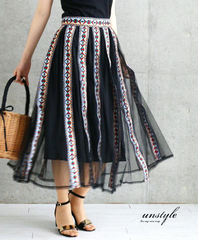 「unstyle」ブラック スカート フレアスカート 刺繍 ライン チュール S M L フリーサイズ 【F180503】【S180819】☆☆