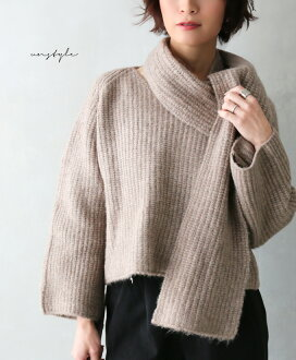 """""""unstyle"""" simple design scarf docking knit white beige knit tops scarf docking Shin pull Lady's adjustable size style"""