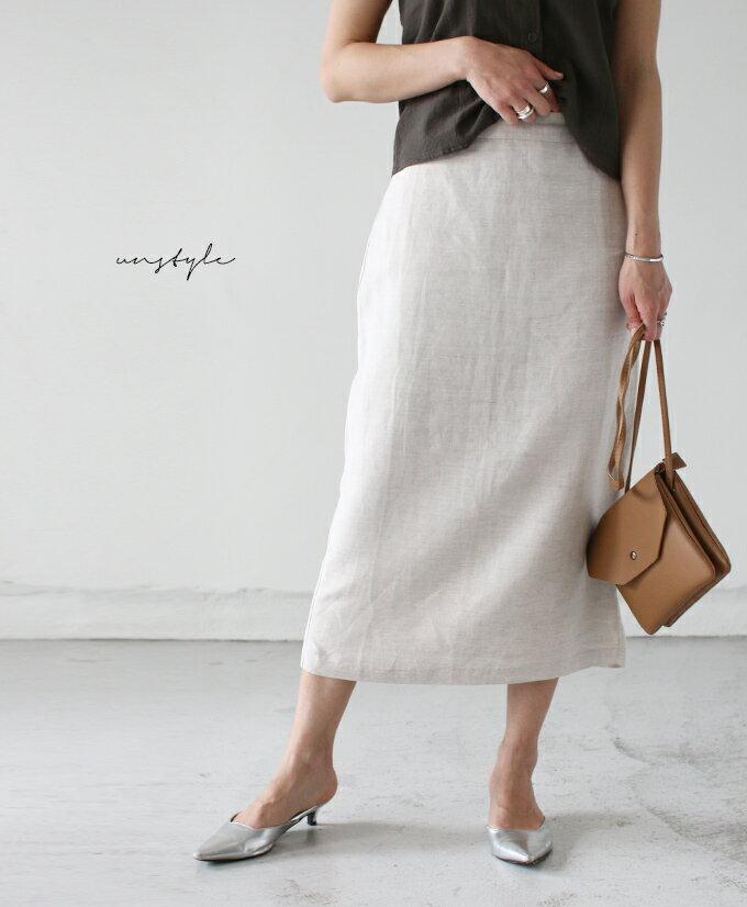春夏のベーシックアイテムに。リネン混スカート「unstyle」スカート シンプル ベージュ 麻 綿 スリット ベーシック レディース フリーサイズ ファッション style【F190516】