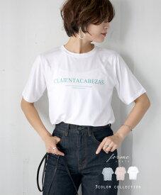 こなれ感を演出。大人ロゴTシャツ「forme」ベージュ ホワイト ミントグリーン Tシャツ ロゴ カットソー レディース 【F180716】【S190807】□□