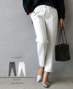 (グレー ホワイト)センタープレスの美シルエットボンディングパンツ 「unstyle」【再入荷♪11月1日20時より】グレー ホワイト パンツ ボンディング センタープレスパンツ フリーサイズ 春パンツ 【F181122】【S191101】