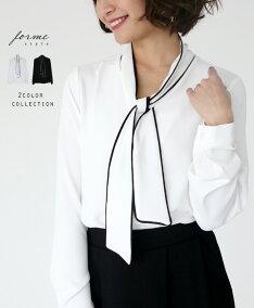 (ホワイトブラック)存在感溢れる配色が素敵なボウタイブラウス「forme」トップスブラウスバイカラー配色ボウタイホワイトブラックオケージョンレディースファッション【F200121】