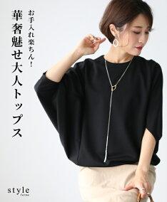 (ホワイトブラック)大人女性が欲しいTシャツ「forme」トップスTシャツ薄手袖デザインレディースファッションフリーサイズstyle【F200314】