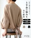 (ホワイト ベージュ ブラック)ぽわん袖と後ろリボンで上半身の悩みを全て解決「forme」トップス ポワン バックリボン …