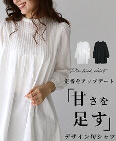 (全2色)トップスシャツ長袖ホワイトブラック黒白Aラインノーカラーバックボタンベーシックスタイルアップシャツカーデ綿コットンピンタックデザインEhrestyleスタイルエーレスタイル【F210227】