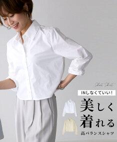 (全2色)ショートシャツシャツオーバーシャツ羽織りアシンメトリー綿100コットンボタンラウンドタックシルエットベージュホワイトレディースファッションEhrestyleスタイルエーレスタイル【F210506】