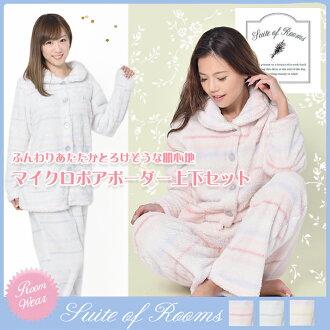 在房間服裝鬆厚的微毛皮圍巾的前面的差別上下安排睡衣女士橫條紋長袖子室內便服喜愛的晚裝大人女子禮品禮物包對應