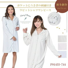 ワンピースルームウェアレディース女性長袖部屋着かわいい襟付き前開きナイトウェアギフトプレゼントにも最適