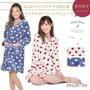 (日本企画)ワンピースルームウェアハート柄レディース女性長袖部屋着かわいいナイトウェアギフトプレゼントにも最適