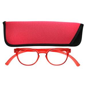 老眼鏡 女性 おしゃれ 男女兼用 軽量 ネックリーダー ボストン老眼鏡 首 に 掛け られる老眼鏡 ブルーライトカット 眼鏡ケース付き フロストレット 度数 1.0 1.5 2.0 2.5 3.0ブランド Bayline ベイラ