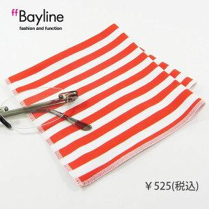眼鏡拭き 【赤ストライプ 】 おしゃれ メガネ クロス かわいい ストライプ柄 レッド プレゼント に最適 メガネ拭き 男性用 女性用 ブランド Bayline ベイライン