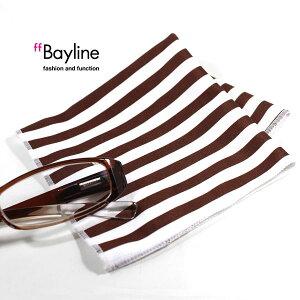 眼鏡拭き【茶ストライプ 】 おしゃれ メガネ クロス かわいい ストライプ柄 ブラウン プレゼント に最適 メガネ拭き 男性用 女性用 ブランド Bayline ベイライン