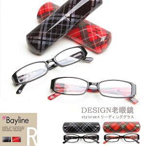 老眼鏡 女性 おしゃれ 男女兼用 リーディンググラス チェック柄 ケース付き pc老眼鏡 おしゃれ軽量 度数 1.0 1.5 2.0 2.5 3.0 ブランド Bayline ベイライン